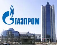 Russia's Gazprom signs new supply contracts with Austria through 2027