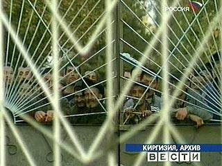Inmates of Kyrgyz prisons revolt
