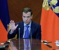Without patriotism, the state turns into duster - Medvedev. 44295.jpeg