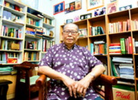 Singapore bans film about former leftist activist