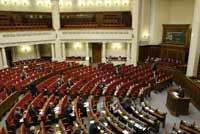 Ukraine faces another major political crisis as orange coalition breaks up
