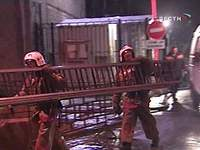 Fire at Moscow hospital kills 45 women, arson suspected