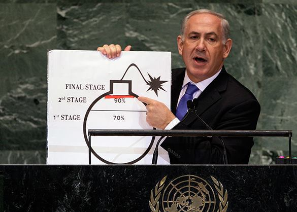 Israel to rewrite international law. Benjamin Netanyahu