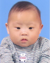 Chinese couple marks their child with strange name