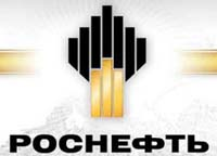Profit of Rosneft rise as production up