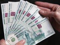 The Vague Future of the Russian Ruble