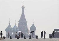 Smog Over Capital of Russia Worsens As Wildfires Rage