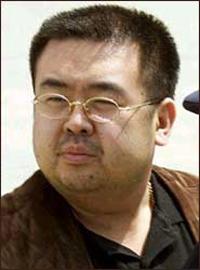 Kim Jong Il's eldest son lives in Macau, China