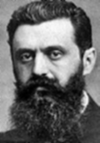 Only grandchild of Zionist pioneer Theodor Herzl to be reburied in Israel