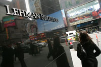 Lehman Brothers Holdings suffer huge losses