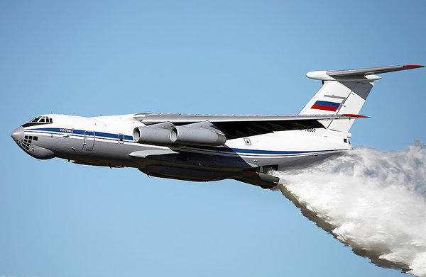 Il-76 waterbomber with 11 on board disappears in Irkutsk. Il-76