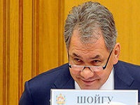 Russians name Defense Minister Shoigu best government official. 51343.jpeg