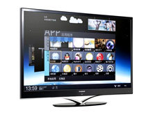 Lenovo unveils new giant smart TV with Android 4.0. 46347.jpeg