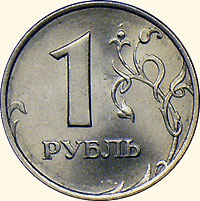 Russian ruble to go palladium