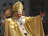 Pope Benedict XVI Meets Portugal's Cultural Elite