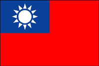 Taiwan: foreign minister hold talks with Hezbollah leader