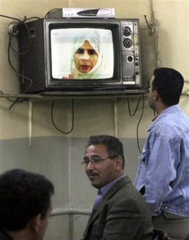 People watch Sajida Mubarak's confessions on TV