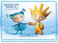 Sochi Paralympic Games: Latest developments. 52367.jpeg