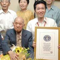 World's oldest Japan's man turns 112