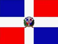 Dominican Republic asks SKorea to help with electronic government system
