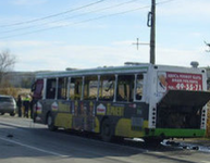 Volgograd bus explosion conducted by native of Dagestan. 51370.png