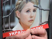 Th West rescues Tymoshenko at all costs. 46374.jpeg