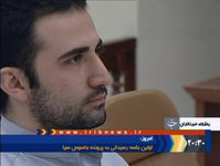 Amir Hekmati: Intelligence analyst for Six3 Systems in 2011. 46380.jpeg