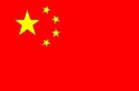 China: 27 arrested for black-market currency trading
