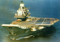Secrets of the new Russian aircraft carriers