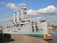Russia's legendary Cruiser Aurora turns into floating bar for oligarchs