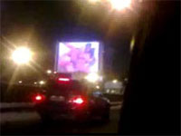Man Behind Porn Video on Moscow's Giant Video Screen Arrested