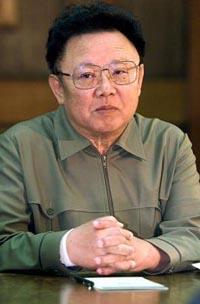 North Korean leader dissapeares