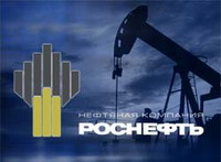 Rosneft subsidiary wins major part of Yukos oil company