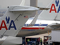 The world's largest airline to appear in USA. 49397.jpeg