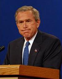 Bush administration ruins years-long al-Qaeda surveillance operation
