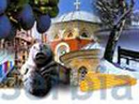 Belgrade: Kosovo will not be independent