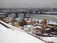 Nizhny Novgorod presented opportunities for tourism in the region. 52400.jpeg
