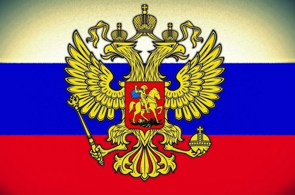 Russian State Emblem: Why the double eagle?. 59407.jpeg