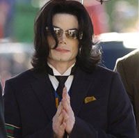 Family Members Found Marijuana in Michael Jackson's Bedroom