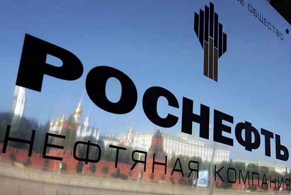 Rosneft privatization: What is Qatar doing there?. 59412.jpeg