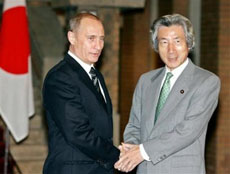 Vladimir Putin and Junichiro Koizumi