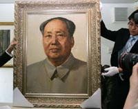 Mao Zedong for sale: iconic portrait of revolutionary leader for auction