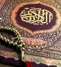 Oklahoma lawmakers to return Quran copies to Ethnic American Advisory Council