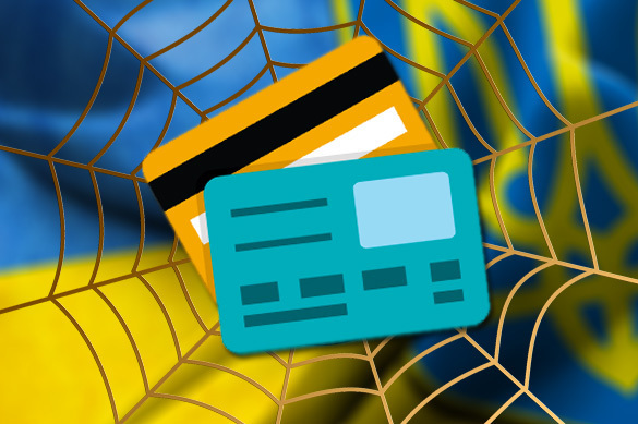 Russia bans money transfers to Ukraine. 60422.jpeg