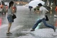 Typhoon Wipha paralyzes China's biggest city, Shanghai