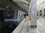 Valery Shantsev opens new subway station in Nizhny Novgorod. 48434.jpeg