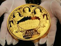 Bank of Russia Releases Largest Gold Coin Worth 0,000