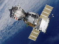 First GLONASS station outside Russia to be launched in Brazil. 49436.jpeg