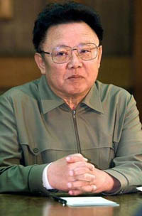 Home theater system to butter up NKorean leader