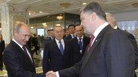 Putin and Poroshenko shake hands in Minsk. 53439.jpeg